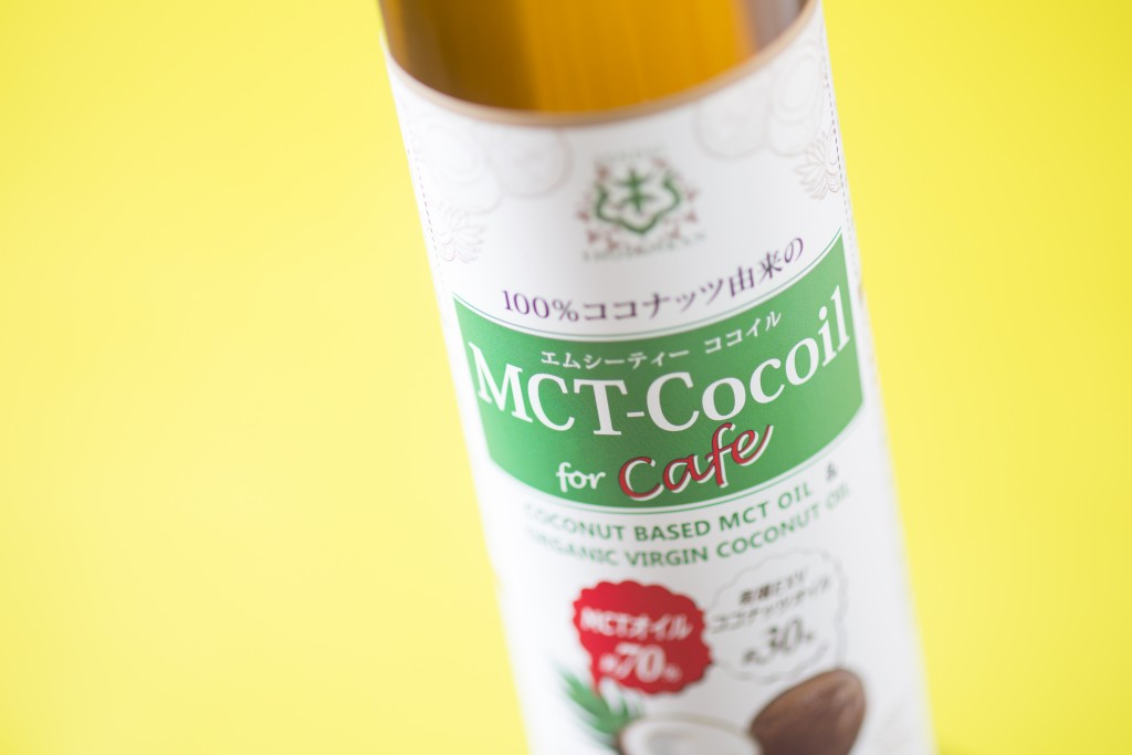 MCT-Cocoil(ココイル)